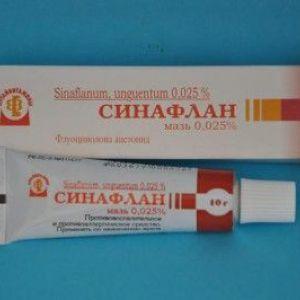 Інструкція по застосуванню препарату сінафлан
