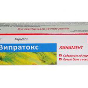 Комплексний препарат віпратокс на основі зміїної отрути