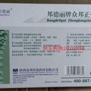 Огляд китайського ортопедичного пластиру zb pain relief. Обман чи ні? Негативні і позитивні відгуки