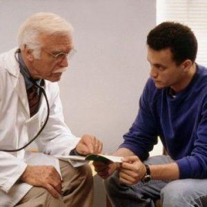 Оперативне лікування аденоми передміхурової залози