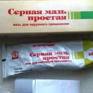 Сірчана мазь: інструкція із застосування